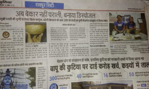 News publish on Dainik Jagran and Nai Duiniya